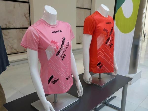 camiseta Media Maratón Valencia 2014